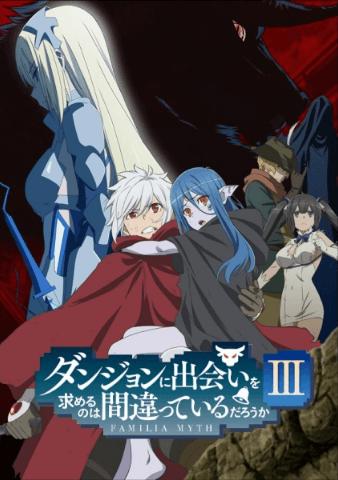 dungeon-ni-deai-wo-motomeru-no-wa-machigatteiru-darou-ka-iii