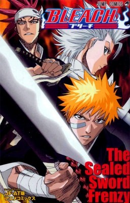 bleach-the-sealed-sword-frenzy
