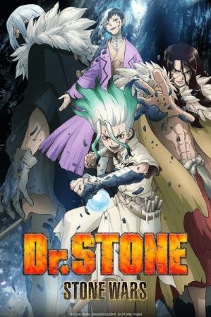 dr-stone-stone-wars-kaisen-zenya-special-eizou