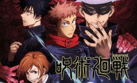 انمي ليك AnimeLek jujutsu-kaisen-tv-15-الحلقة