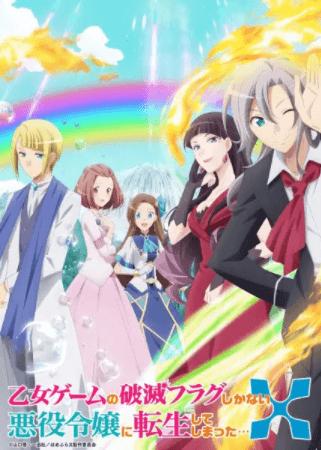 otome-game-no-hametsu-flag-shika-nai-akuyaku-reijou-ni-tensei-shiteshimatta-x