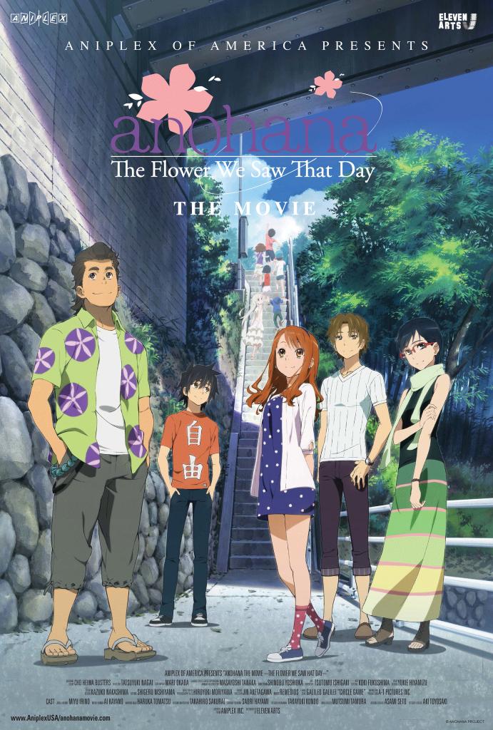 ano-hi-mita-hana-no-namae-wo-bokutachi-wa-mada-shiranai-movie