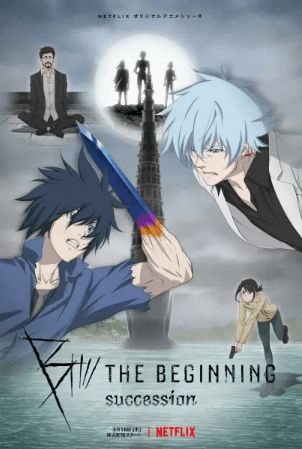 b-the-beginning-succession