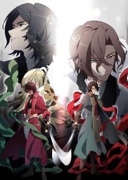 bakumatsu-crisis