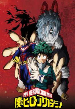 boku-no-hero-academia-2nd-season
