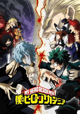 boku-no-hero-academia-3rd-season