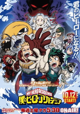 boku-no-hero-academia-4th-season