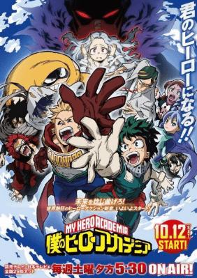 boku-no-hero-academia-4th-season