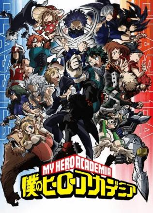 boku-no-hero-academia-5th-season