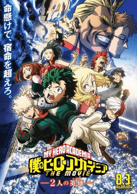 جميع حلقات انمي Boku No Hero Academia The Movie 1 Futari No Hero مترجمة اون لاين انمي ليك Animelek