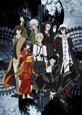 bungou-stray-dogs-3rd-season