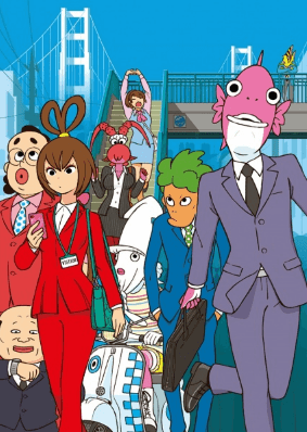 business-fish