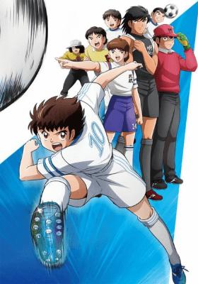 captain-tsubasa-2018
