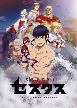 cestvs-the-roman-fighter