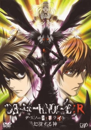 death-note-rewrite