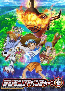 digimon-adventure