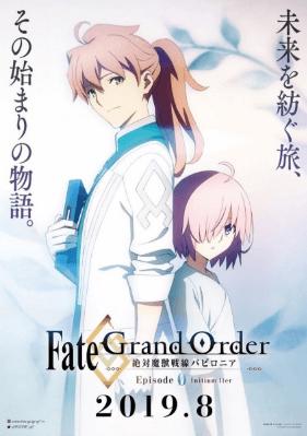 fate-grand-order-zettai-majuu-sensen-babylonia-initium-iter