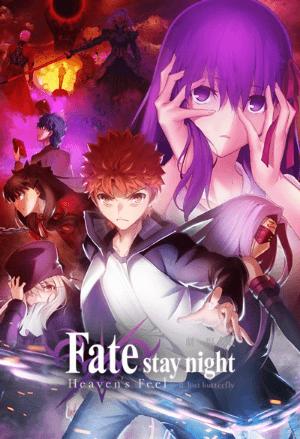 fate-stay-night-movie-heaven-s-feel-ii-lost-butterfly