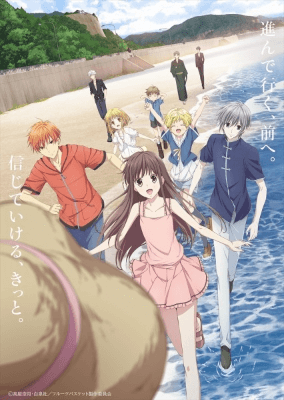fruits-basket-2nd-season