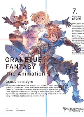 granblue-fantasy-the-animation-kabocha-no-lantern