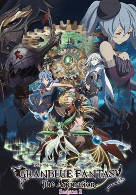granblue-fantasy-the-animation-season-2
