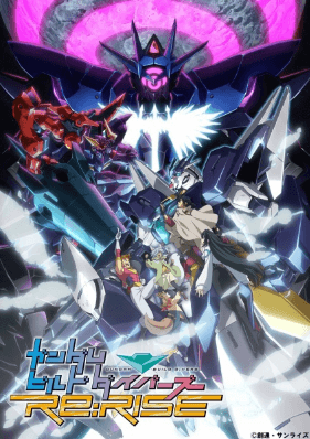 gundam-build-divers-re-rise-2nd-season