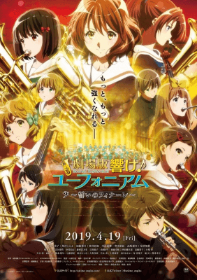 hibike-euphonium-movie-3-chikai-no-finale