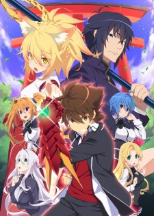 high-school-dxd-hero