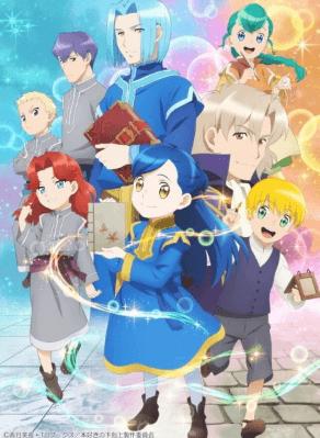 honzuki-no-gekokujou-shisho-ni-naru-tame-ni-wa-shudan-wo-erandeiraremasen-2nd-season