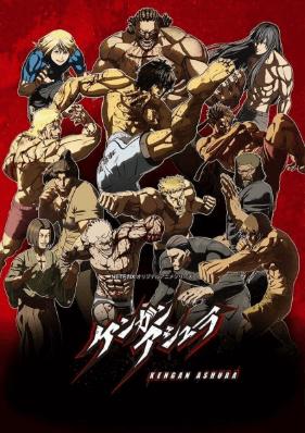 kengan-ashura-2nd-season