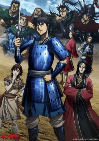 kingdom-3rd-season