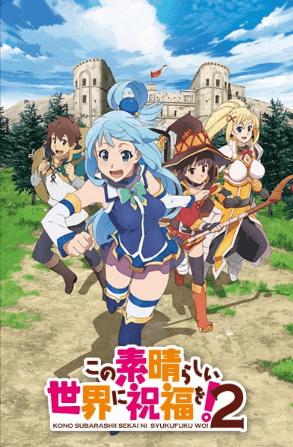 kono-subarashii-sekai-ni-shukufuku-wo-2