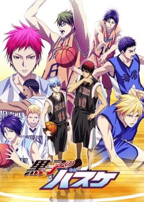 kuroko-no-basket-3rd-season