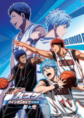 kuroko-no-basket-movie-1-winter-cup-kage-to-hikari