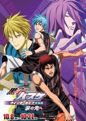 kuroko-no-basket-movie-2-winter-cup-namida-no-saki-e