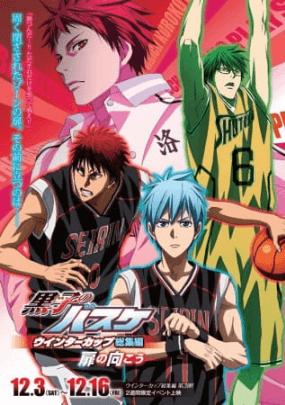 kuroko-no-basket-movie-3-winter-cup-tobira-no-mukou