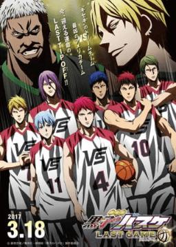 kuroko-no-basket-movie-4-last-game