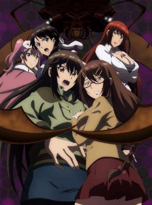 kyochuu-rettou-movie