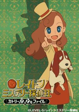 layton-mystery-tanteisha-katri-no-nazotoki-file