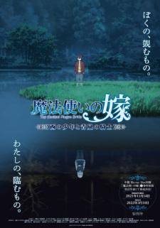 mahoutsukai-no-yome-nishi-no-shounen-to-seiran-no-kishi