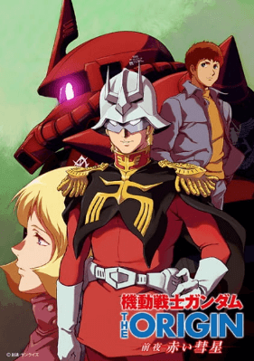 mobile-suit-gundam-the-origin-advent-of-the-red-comet
