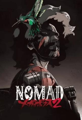 nomad-megalo-box-2