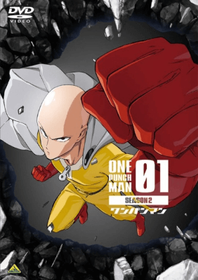 one-punch-man-2nd-season-specials