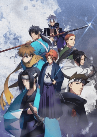peace-maker-kurogane-movie-1-omou-michi
