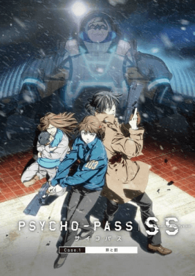 psycho-pass-sinners-of-the-system-case-1-tsumi-to-bachi