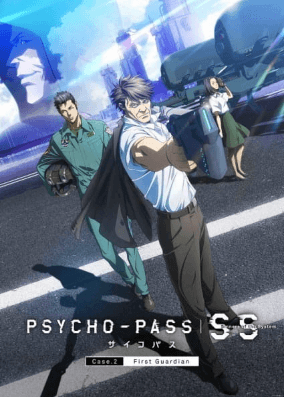 psycho-pass-sinners-of-the-system-case-2-first-guardian