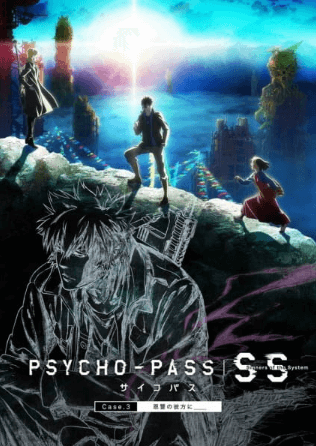 psycho-pass-sinners-of-the-system-case-3-onshuu-no-kanata-ni