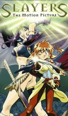 slayers-the-motion-picture