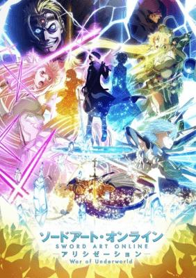 sword-art-online-alicization-war-of-underworld-2nd-season