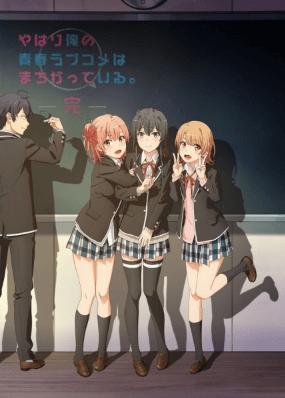 yahari-ore-no-seishun-love-comedy-wa-machigatteiru-kan